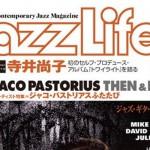 JAZZ LIFE 2016年 4月号にジャコ・パストリアス『THEN & NOW』関連特集記事掲載。
