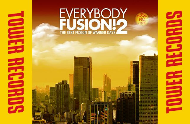ERYBODY FUSION! 2 The Best Fusion of Warner Days
