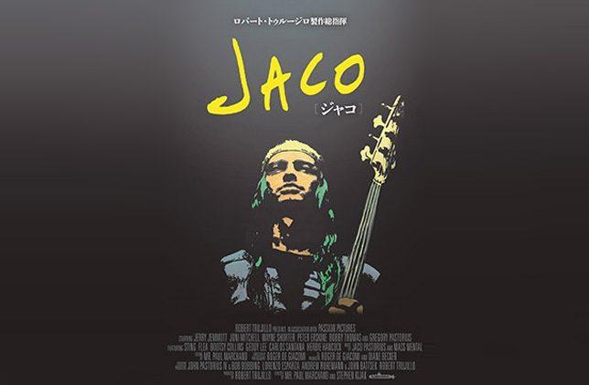 DVD「JACO」2018年再発売