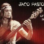 【2020年03月20日発売予定】1982年オーレックス・ジャズ祭に出演したジャコ・パストリアス・ビッグバンドのアナログ盤