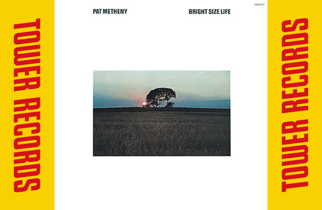 Pat Metheny / Bright Size Life